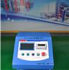 JL1007变压器智能控制台
