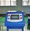 SFQ-H多倍频电压发生器