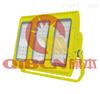 HRT93-100w_HRT93防爆高效节能LED泛光灯