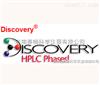 Supelco Discovery C-18液相色谱柱 (货号:504995)