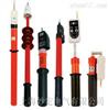 GSY系列高压验电笔