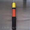 MD系列  高压验电笔