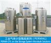 PERMA-CYL查特工业气体小型杜瓦罐