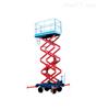 SJY-0.3-6M移动式升降平台
