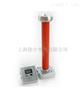 FRC系列 交直流分压器
