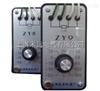 ZY9热电阻模拟器