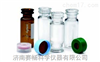CombiPAL 顶空样品瓶和密封件