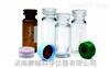 Agilent 卡口样品瓶和瓶盖