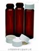 5183-4324安捷伦通用样品存储瓶工具包