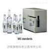 安捷伦MS 测试和性能评价样品