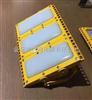 HRT93防爆高效节能LED灯  120WLED防爆泛光灯/120WLED防爆路灯