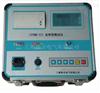 LYYMD-III盐密度测试仪