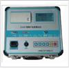JL410-绝缘子盐密测试仪