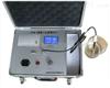 DDSJ-308A绝缘子盐密测试仪