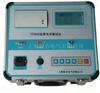 YTC640鹽密電導測試儀