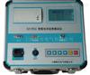 SJ-CT1A 智能电导盐密测试仪