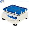 热销优质产品TSB-108型往复式脱色摇床