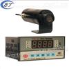 红外测温仪ST100分体式红外测温仪