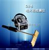 DJ-6(B)电火花检漏仪 检测金属防腐涂层质量