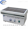 KS-II康氏振荡器台式小型机械
