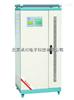 SS.79-HCF3自动恒流恒压充放电机 SS.79-HCF3