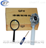 有机涂料附着力测定仪 QFH附着力试验仪(百格刀/划格器)