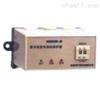 HHD3D-A、B、C数字设定电动机保护器