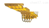 DHH型单极组合式安全滑触线1