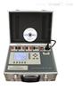 RH2000便携式互感器现场校验仪