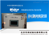 30kV3C认证/高压脉冲发生器