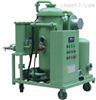 TYG高黏度润滑油专用滤油机