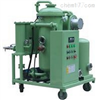 TYB-I-10透平油专用滤油机
