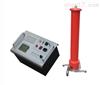 ZGF-C型300KV直流高压发生器