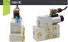 XCHD4L回转制动阀|工程起重机配件