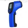 HT-8865电力专用红外线测温仪