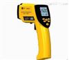 ET990D手持式冶金非接触红外测温仪