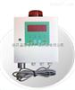 CJDZ830-CO2单点壁挂式二氧化碳检测报警仪、0-5000/10000ppm  、0-5/10