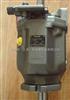 力士乐液压泵 力士乐柱塞泵