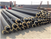 河北聚氨酯塑套钢预制直埋保温管价格