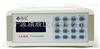 LZ-820磁通计