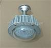 LED防眩壁灯50W价格-LED防眩工厂弯灯70W