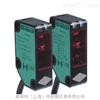 P+F倍加福传感器LA31/LK31/25/31/115对射型传感器现货供应