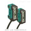 P+F光电式传感器OBE2000-R3-SE0 倍加福对射型传感器