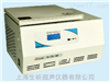 RJ-TDL-5MR低速台式冷冻离心机