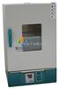 上海电热恒温培养箱DH2500BE自产自销