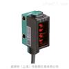 OBR12M-R101-2EP-IO-LOBR12M-R101-2EP-IO-L倍加福P+F光电式传感器现货供应