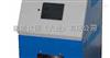 微量自动闭口闪点测定仪(体积小,可车载便携使用)