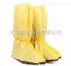 A905防疫鞋套、防化脚套、防静电医院用胶条型防护靴套