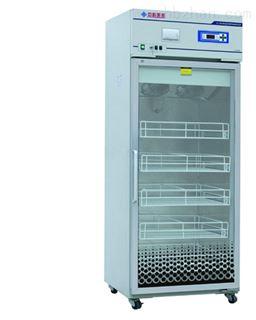 中科美菱4℃XC-588A1L血液冷藏箱