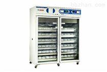 中科美菱立式双门血液冷藏箱XC-1380L